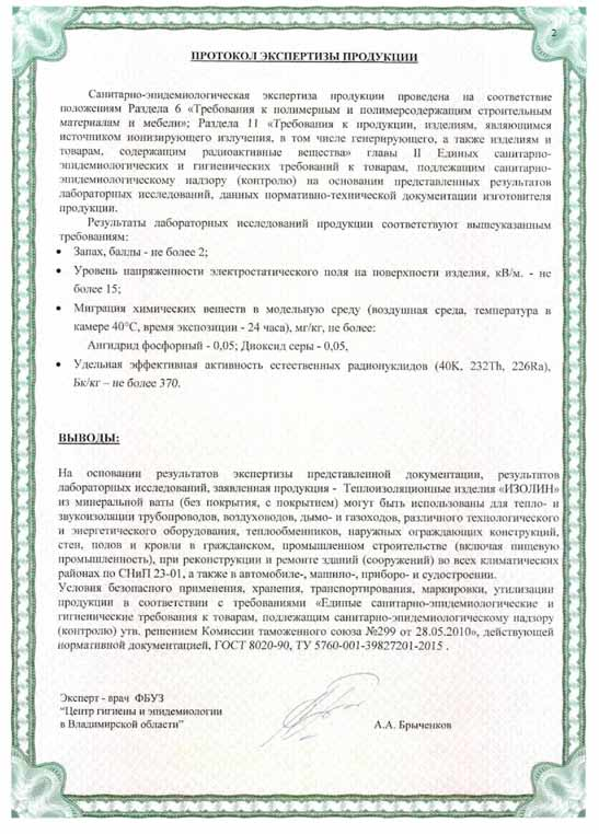 sert-ez-cilinder-isolin-2